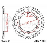 Звезда ведомая JTR1306.41