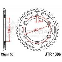 Звезда ведомая JTR1306.42