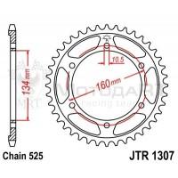 Звезда ведомая JTR1307.42